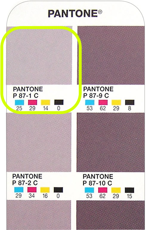 PANTONE パントン(パントーン)PANTONE PLUS SERIES (プラスシリーズ ...