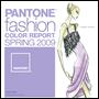 PANTONE ファッションカラーレポート2009春夏